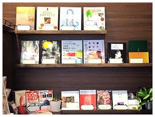 多治見市図書館コンシェルジュが選ぶカフェで読みたい本